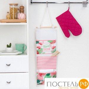 """Кармашек текстильный """"Tropical Dream"""" 3 отделения, 20х56 см   3827148"""