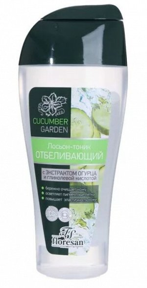"""ФО-521 Лосьон - тоник """"Cucumber garden"""" отбеливающий для лица 170мл"""