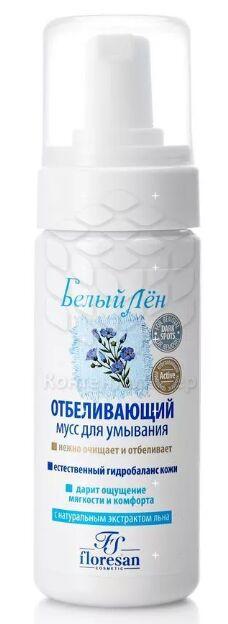 ФО-24 (new) Отбеливающий мусс д/умывания 150мл (с экстрактом льна)