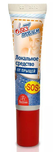 """ФНМ-12 Локальное средство от прыщей """"SOS"""" 15мл*10шт"""