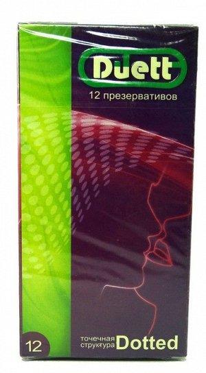 Презервативы DUETT dotted №12