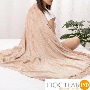 Плед Этель 150*180± 5 см, цв. кремовый, акрил, 100% полиэстер   4195581