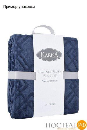 """5118 Плед """"KARNA"""" вельсофт жаккард PIRAMIT 160x220 см  Синий"""