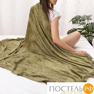 Плед Этель 125*150см, цв. оливковый, акрил, 100% полиэстер   4195583