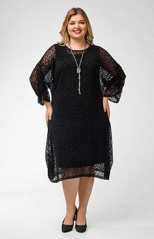4974-1 платье