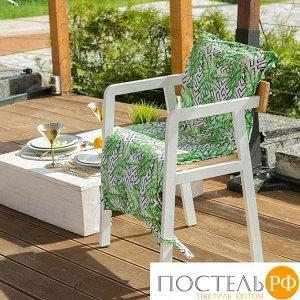 Подушка на уличное кресло Этель «Геометрия», 50 ? 100 см + 2 см, репс с пропиткой ВМГО, 100%-ный хлопок
