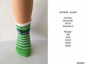 3С14 носки детские