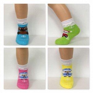 3С11 носки детские