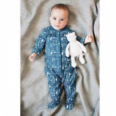BONITO - красота для деток.Пижамы, платьица, костюмчики — Для малышей — Для новорожденных