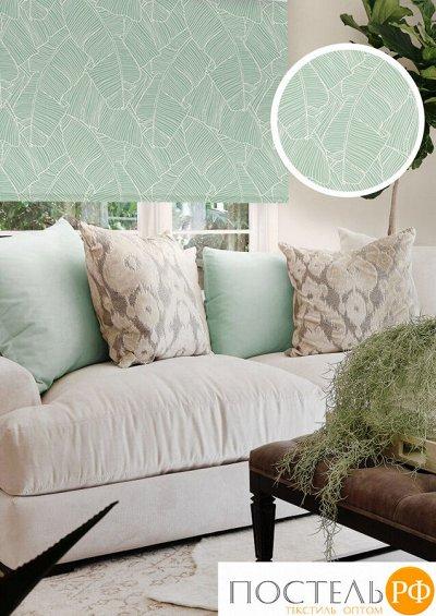 Рулонные и Римские шторы.Огромный выбор расцветок и размеров — Рулонные шторы (ширина 130-140 см) — Шторы