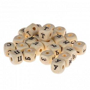 Бусины деревянные кубики c кириллицей 10х10 мм (набор 25 шт)
