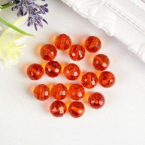 Бусины стеклянные (набор16 шт), 10 мм  оранжевые