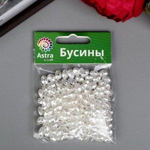 Набор пластиковых бусин, 6х8мм, 175шт/уп Астра