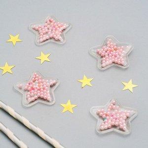Декор для творчества «Звездочка» набор 4 шт, размер 1 шт: 0,5?4,5?4,5 см, цвет розовый