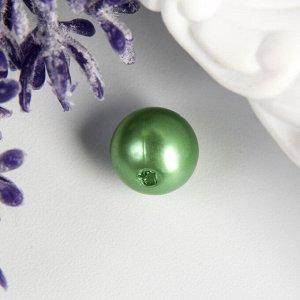 "Бусины ""Астра"" 8 мм, набор 25 гр, зелёные"
