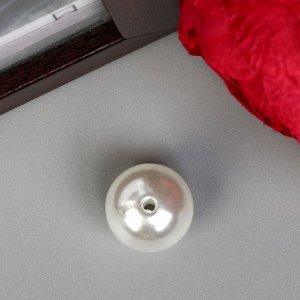 Набор круглых бусин пластик, 18мм, 25гр