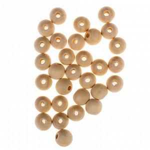 Бусины деревянные d=10 мм (набор 30 шт) без покрытия