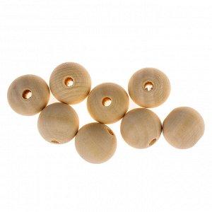 Бусины деревянные d=20 мм (+/- 1 мм) (набор 8 шт) без покрытия
