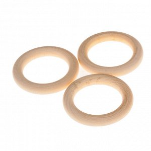 Кольца деревянные d=47 мм (набор 3 шт) без покрытия