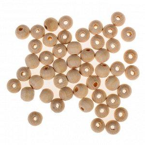 Бусины деревянные d=10 мм (набор 15 гр) без покрытия