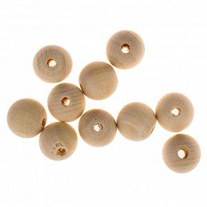 Бусины деревянные d=18 мм (набор 10 шт) без покрытия