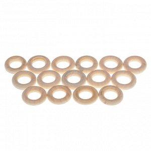 Кольца деревянные d=20 мм (набор 15 шт) без покрытия