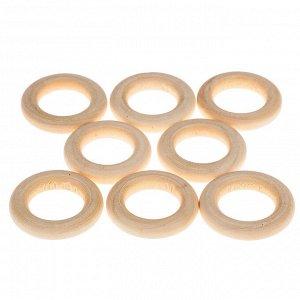 Кольца деревянные d=30 мм (набор 8 шт) без покрытия