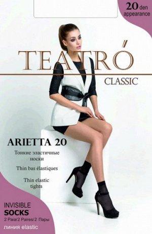Носки женские полиамид, Teatro, Arietta 20 носки
