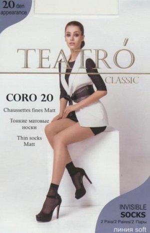 Носки женские полиамид, Teatro, Coro 20 носки