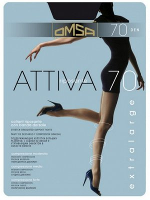 Колготки классические, Omsa, Attiva 70