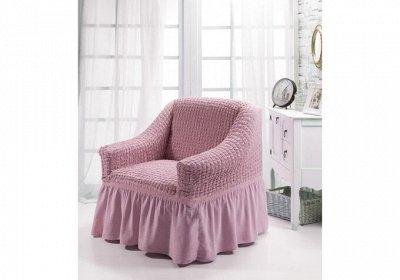 Чехлы для мебели — Чехлы