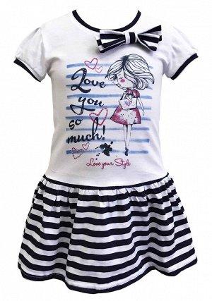 """Платье """"Love your style"""""""