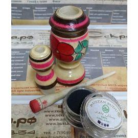 Набор из серого марокканского кохля и сосуда (кохлии) Budur Kohl
