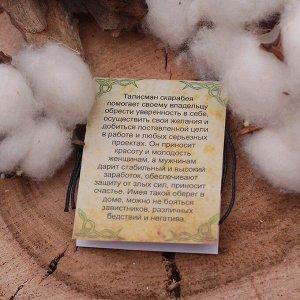 """Символ предков из ювелирной бронзы """"Скарабей"""""""