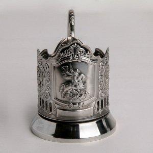 Подстаканник «Георгий Победоносец», стакан d=6,1 см, никелированный, с чернением