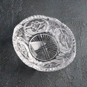 Салатник хрустальный малый 14х12х7,5 см, 350 мл