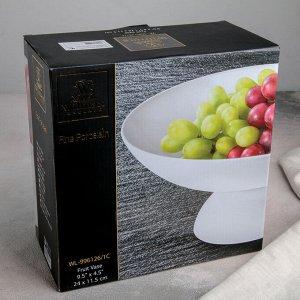 Ваза для фруктов, 24?11,5 см