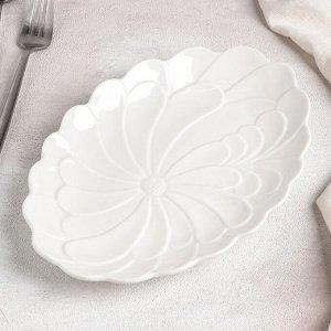 Блюдо «Ромашка», 26?18?3 см, цвет белый