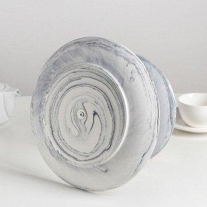 Блюдо 2-х ярусное «Мрамор», 20,5/25 см, цвет серый