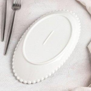 Блюдо овальное «Классика», 27?14,5?4 см, цвет белый