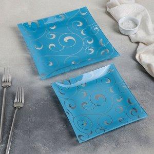 Набор блюд «Марокко», 2 шт: 19?19 см, 24?24 см, цвет голубой, подарочная упаковка