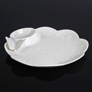 Блюдо «Бабочка», 25 см