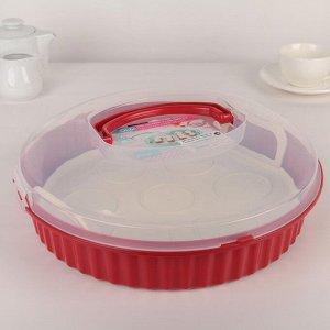 """Блюдо для торта и пирожных с крышкой 30,5?9 см """"Вечеринка"""", цвет МИКС"""