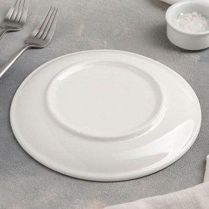 Тарелка десертная «Дали», d=20 см
