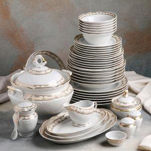 Сервиз столовый «Стильный», 42 предмета, деколь с доработкой золотом