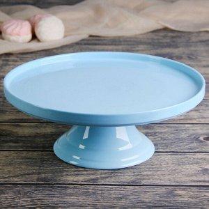 """Подставка для торта 27,5 см """"Нюд"""", цвет голубой"""