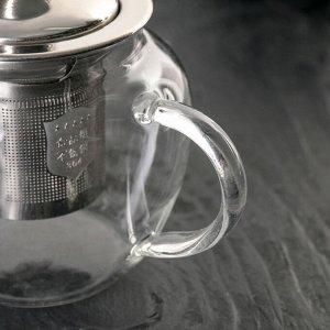 Чайник заварочный «Калиопа», 200 мл, с металлическим ситом