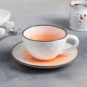 Чайная пара «Юпитер»: чашка 250 мл, блюдце 16 см, цвет белый/оранжевый