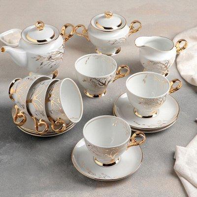 Распродажа посуды! Большие скидки!   — Чайные сервизы — Сервизы