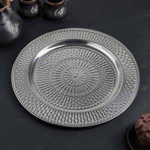 Поднос «Ярил», d=30 см, цвет серебряный